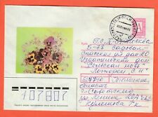 Russia Postal Stationery Flowers Pansies 1994 Posted 20-05-98
