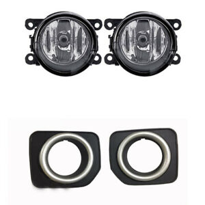 4x For Land Rover Discovery 4 LR4 2014-2016 Left Right Fog Light Lamp Bulb Cover