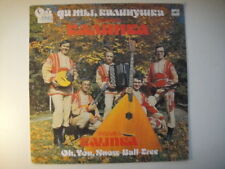 KALINKA-Russo folk Ensemble LP