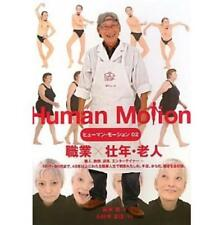 How to Draw Manga Book Human Motion #02 / Old Person Pose collection