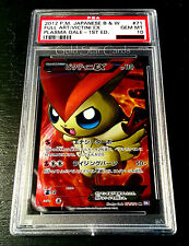 PSA 10 GEM MINT Victini EX Full Art BW7 Plasma Gale 071/070 JPN 1st Pokemon Card