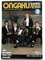USED ONGAKU SENKA 3/1983 Japan Music Magazine ABC Gary Moore Bryan Ferry