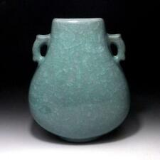 HD5: Vintage Japanese Celadon Vase, Kyo ware, Height 7.0 inches, Tea ceremony
