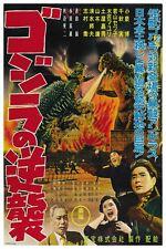 "VINTAGE JAPANESE GODZILLA RAIDS AGAIN MOVIE POSTER 12"" X 18"""