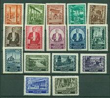 Türkei 1952 Michelnr. 1317 A -1332 A ** postfrisch MNH Kat. 70,00 € gezähnt