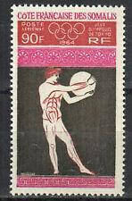 Somali Coast Stamp - 64 Summer Olympics Stamp - NH