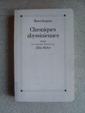 Moses ISEGAWA Chroniques Abyssiniennes ( édition originale Albin Michel 2000)