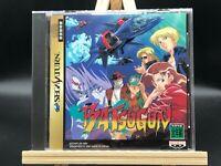 Batsugun w/spine (Sega Saturn,1996) from japan