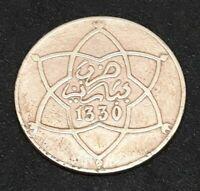 Morocco Maroc 5 Mazunas Abdul Aziz 1330AH Mint Paris Alawite Dynasty