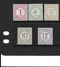 More details for johore 1938 postage dues mm
