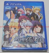 New PS Vita The Fruit of Grisaia no Kajitsu SIDE EPISODE Japan F/S VLJM-38011
