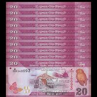 P-102b UNC Banknotes Lot 5 PCS 1992 Original Sri Lanka 10 Rupees