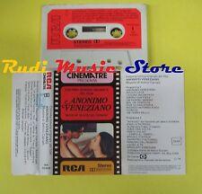 MC STELVIO CIPRIANI Anonimo veneziano OST 1978 ITALY RCA no cd lp dvd vhs