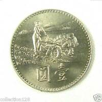 Taiwan Commemorative Coin 1 Yuan FAO 1969 UNC