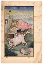 Hand Painted Indian Miniature Painting Of Mesh Rashi Or Aries Sign On Paper Art