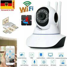 1080P HD IP Kamera Wireless WIFI Pan Tilt Zwei-Wege Audio Überwachungskamera DHL