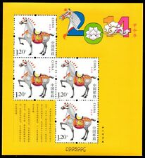 China 2014 Year of the Horse S/S U/M MNH