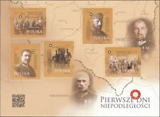Poland 2018 - First days of Independence - Fi bl 322 MNH**