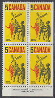 CANADA #483 5¢ Lacrosse Players LR Plate Block MNH