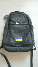 "Nike Sportswear Backpack ""Ukraine Flag"""