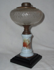 1800s *Whale Oil LAMP *Flint Light Blue Milk Glass *APG Daisy Fleur de Lis FONT