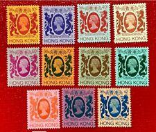 1982 Hong Kong Stamps Sc#388/399 short Set Mnh/Og