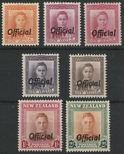 NEW ZEALAND 1947-51 SG O152/58 OFFICIALS MINT HINGED SET OF 8 VALUES