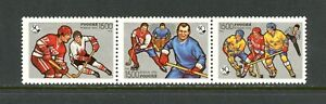 D779 Russia 1996 sports ice hockey strip MNH