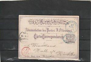 Turkey Constantinople POSTAL CARD TO Germany 1878