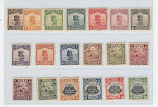 CHINA- JUNKS LONDON PRINTING- MINT- COMPLETE ISSUE