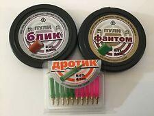 """The Hat Trick """"Blik, Phantom and Drotik """"Spear"""" Trio of air gun pellets Free P&P"""
