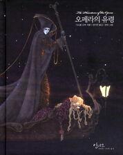 The Phantom of the Opera Beautiful Illustration story book classic korean
