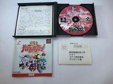 Gokujou Parodius Da!: Deluxe Pack; PlayStation 1; Japan Import