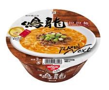 Nissin, Nakiryu, Tantanmen, Instant Noodle, Japan, S10