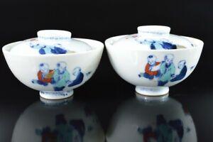 L7432: Japan Old Imari-ware Colored porcelain Person TEA BOWL/dish of soup 2pcs