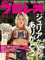 Weekly Pro Wrestling November 18th 2020 Japanese Magazine GIULIA Stardom