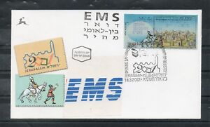 Israel 2001 Machine Vended EMS Label on Official First Day Cover!!