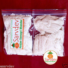 Natural Dry Long Cotton Whicks 1000pcs. for Diya Lamp in Morning/Evening Puja