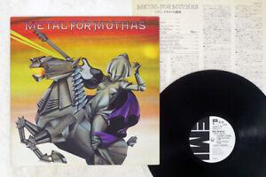 VA(IRON MAIDEN) METAL FOR MUTHAS EMI EMS-81317 Japan PROMO VINYL LP
