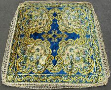 OTTOMAN EUROPEAN STYLE VELVET  WALL HANGING COVERLET TABLE CLOTH