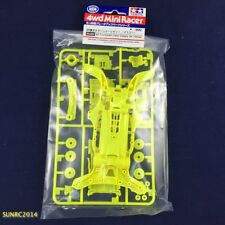 Tamiya 95202 Jr Ar Fluorescent Chassis - Yellow