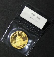 1991 Gold Original Double Sealed Mint Package China 25 Yuan 1/4oz. Panda