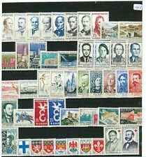 TIMBRES DE FRANCE ANNEE COMPLETE 1958 NEUF LUXE **