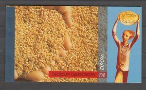 S36160 Georgia 2005 Europa Cept MNH Booklet Gastronomy