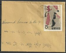 Japan covers attractive cover