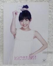 AKB48 Mayu Watanabe Synchro Tokimeki Japan Promo Photo Card (photograph)