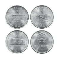 China set 3 coins, 1 Yuan Coin, 1991, 70th COMM. UNC> Foundation of CCP