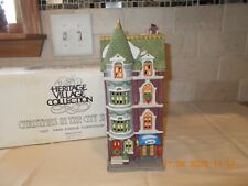Dept. 56 - Christmas In The City - Cic - 5607 Park Avenue Townhouse - #59773
