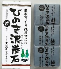 Pelican Soap Japanese cypress peat stone refreshing type 75g 3 pieces