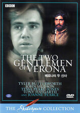 Shakespeare The Two Gentlemen of Verona - John Hudson - BBC Collection DVD (NEW)